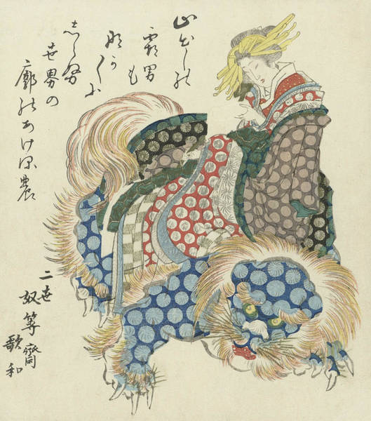 Relief - Courtesan Riding A Lion by Totoya Hokkei