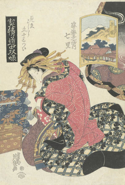 Relief - Courtesan Shichiri From The Sugata Ebiya House by Keisai Eisen