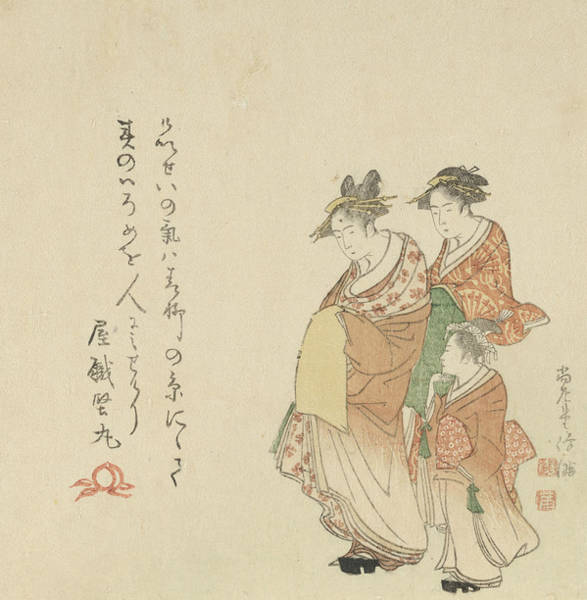 Relief - Courtesan With Two Attendants by Kubo Shunman