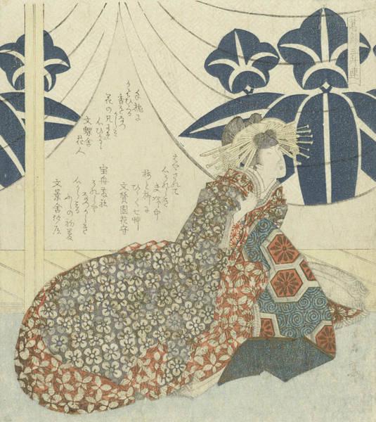 Relief - Courtisan Oiso No Tora by Yashima Gakutei