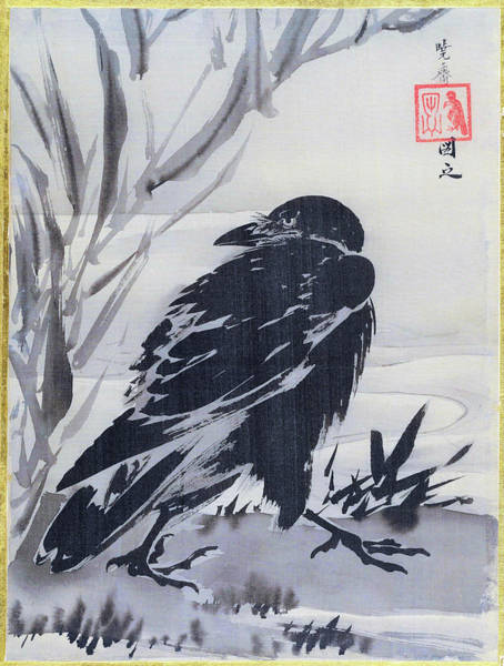 Wall Art - Painting - Crow And Reeds By A Stream - Digital Remastered Edition by Kawanabe Kyosai