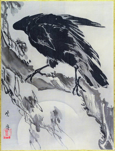 Wall Art - Painting - Crow And The Moon - Digital Remastered Edition by Kawanabe Kyosai