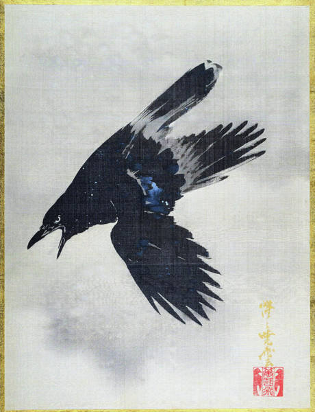 Wall Art - Painting - Crow Flying In The Snow - Digital Remastered Edition by Kawanabe Kyosai