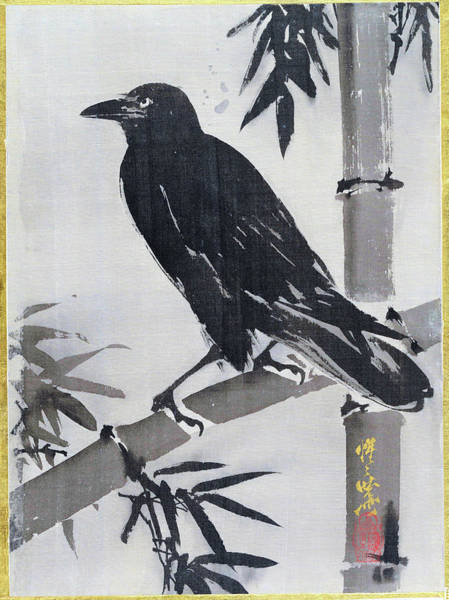 Bamboo Painting - Crow On A Bamboo Branch - Digital Remastered Edition by Kawanabe Kyosai