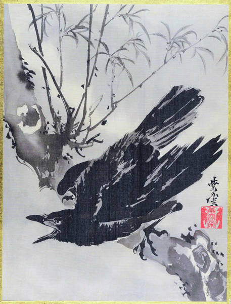 Wall Art - Painting - Crow On A Branch - Digital Remastered Edition by Kawanabe Kyosai