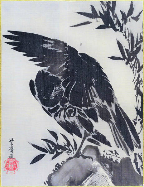 Wall Art - Painting - Crow On A Rock - Digital Remastered Edition by Kawanabe Kyosai