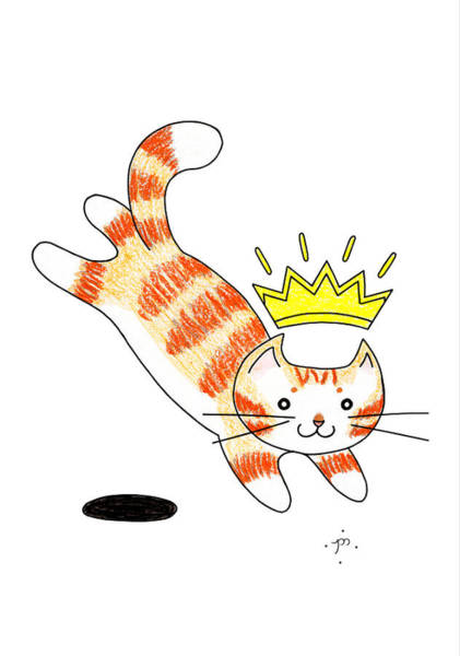 Orange Tabby Drawing - Crown Kat by Dominique Shema