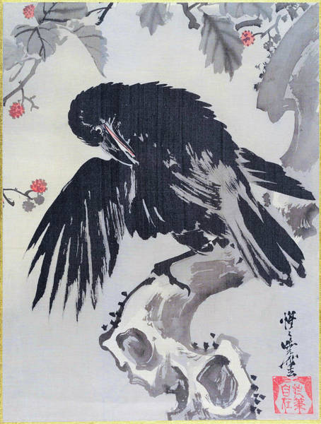 Wall Art - Painting - Crows Grooming - Digital Remastered Edition by Kawanabe Kyosai