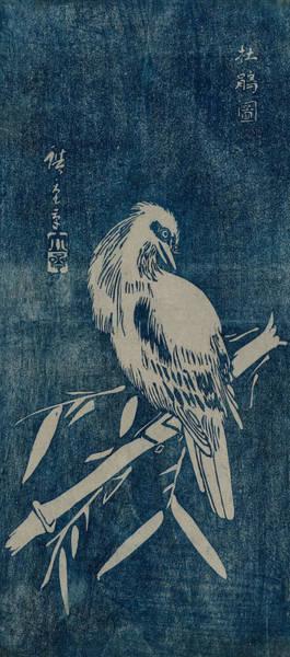 Relief - Cuckoo by Utagawa Hiroshige