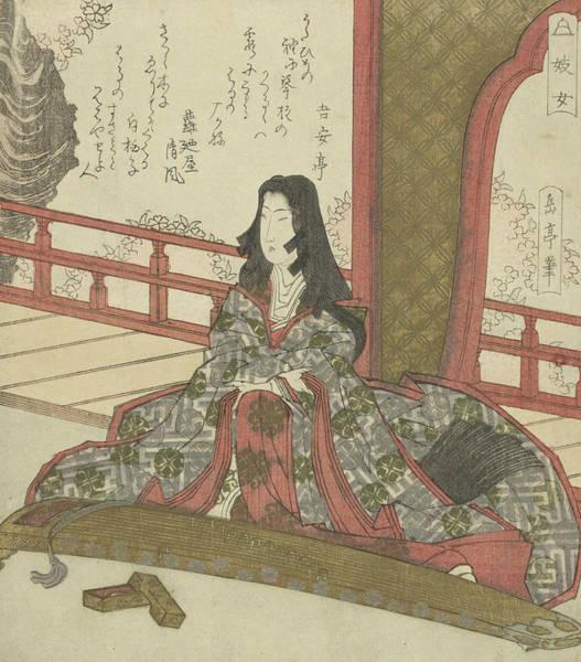 Relief - Dame Gijo by Yashima Gakutei