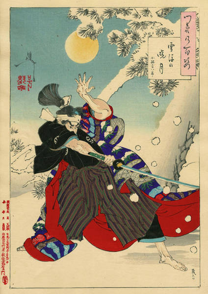 Martial Arts Painting - Dawn Moon And Tumbling Snow, Samurai by Tsukioka Yoshitoshi
