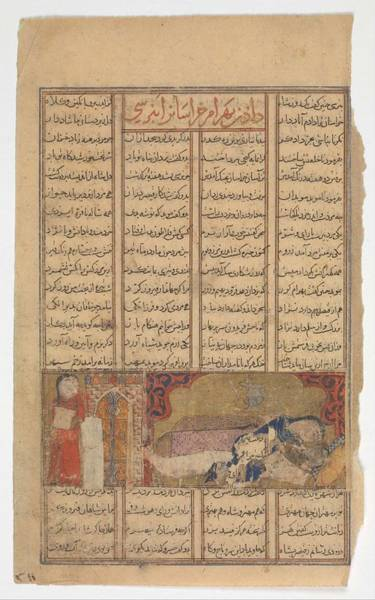 Wall Art - Painting - Death Of Bahram Chubina , Folio From A Shahnama Book Of Kings   Ca. 1330-40 by MotionAge Designs