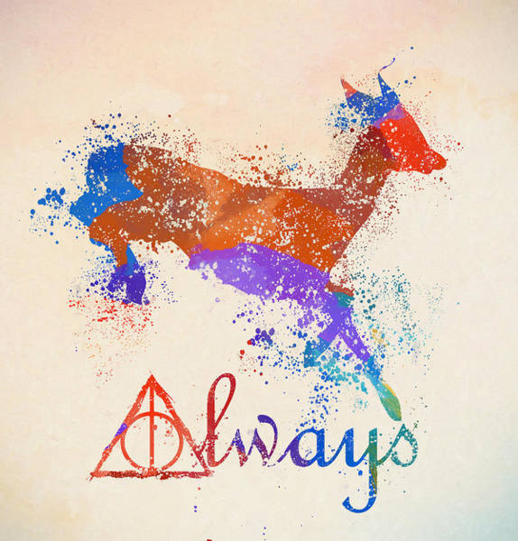 Snape Wall Art - Painting - Deathly Hallows Always by Dan Sproul
