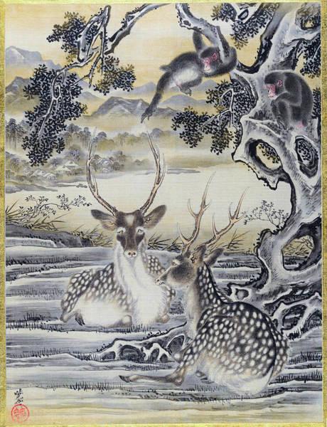 Wall Art - Painting - Deer And Monkeys - Digital Remastered Edition by Kawanabe Kyosai