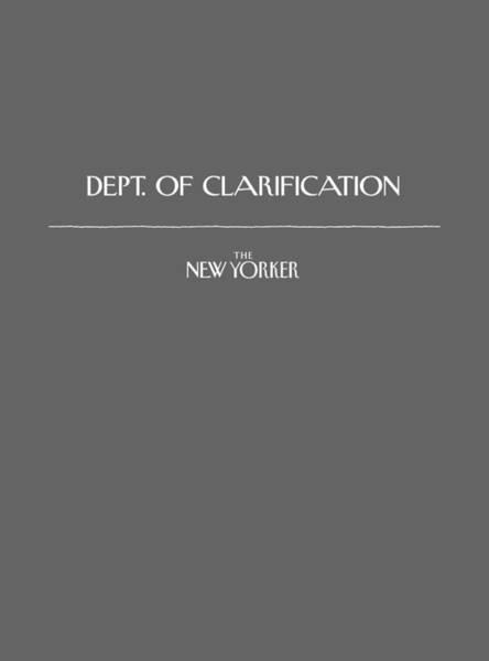 Digital Art - Dept. Of Clarification by Conde Nast