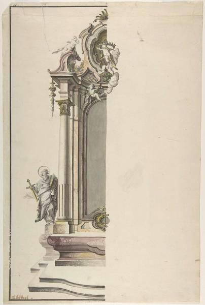 Scandinavian Style Painting - Design For An Aedicular Altar With St. Paul At The Left  Johann Georg Dirr German, Weilheim 1723-17 by Johann Georg Dirr