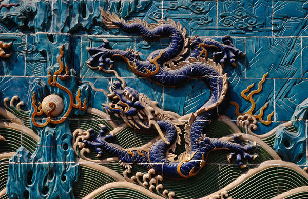 Glazed Tiles Photograph - Detail Of Blue Glaze Tiled Nine Dragon by Diana Mayfield