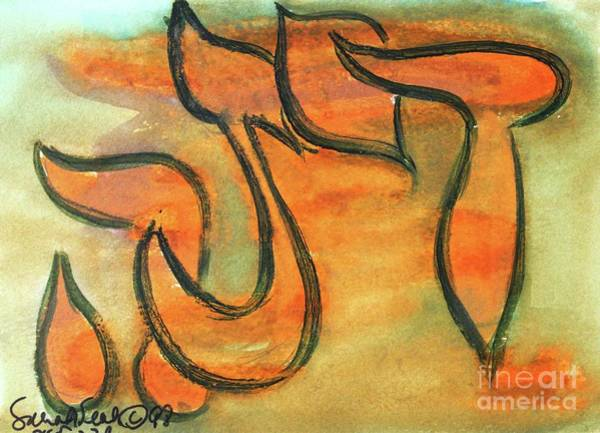 Painting - Dina  Nf1-21 by Hebrewletters Sl