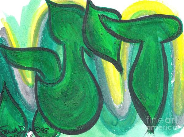 Painting - Dina  Nf1-22 by Hebrewletters Sl