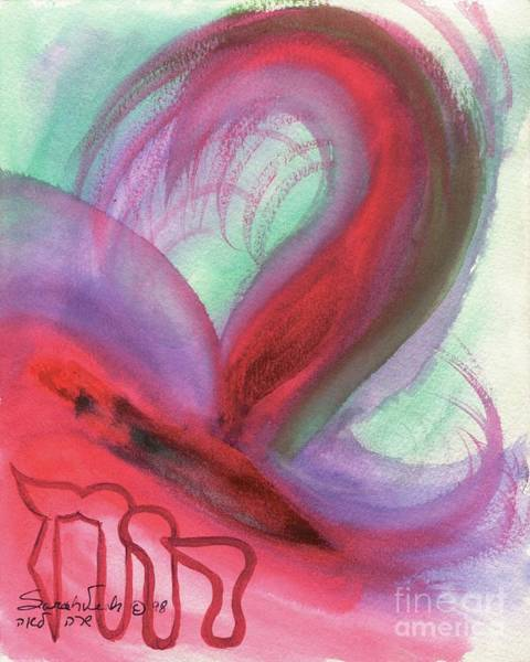 Painting - Divine Inspiration by Hebrewletters Sl