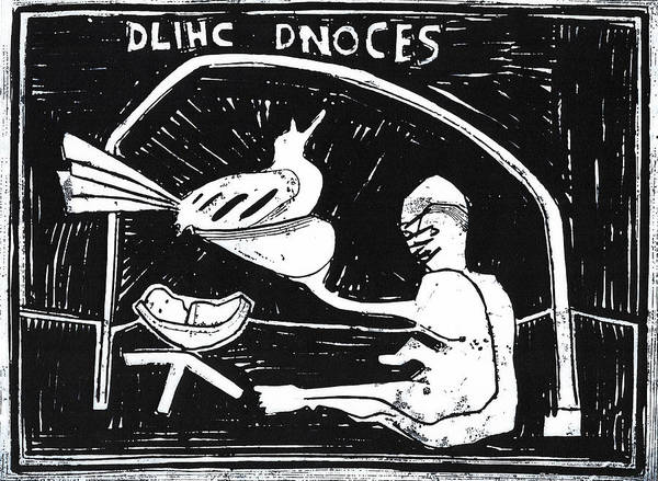 Relief - Dlihc Dnoces by Artist Dot