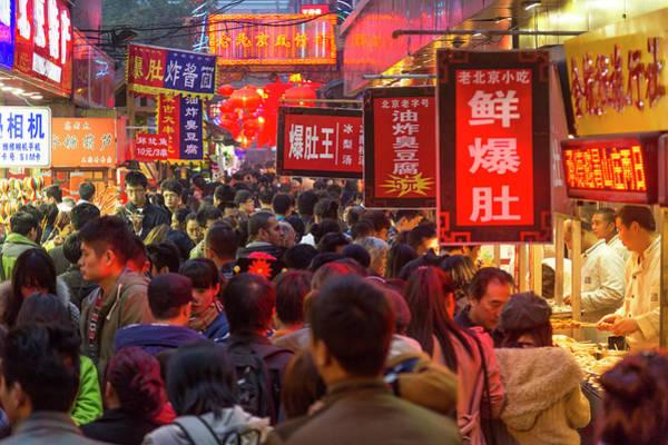 Chinese Language Photograph - Donghuamen Night Market, Wangfujing by Peter Adams