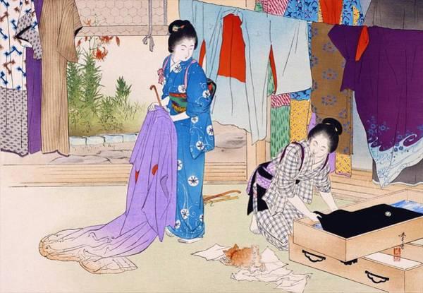 Wall Art - Painting - Doyoboshi - Top Quality Image Edition by Mizuno Toshikata