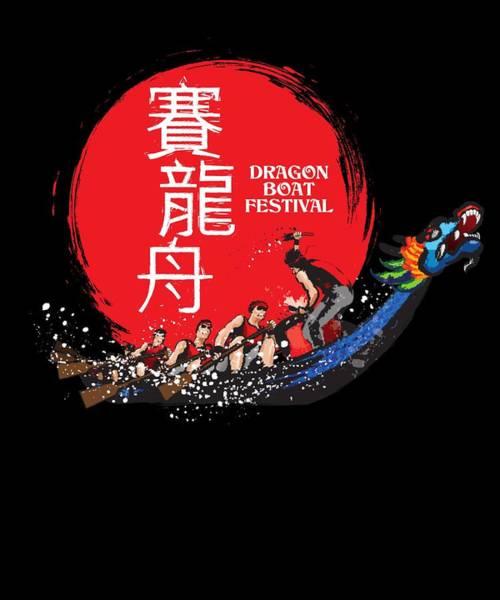 Dragon Boat Race Digital Art - Dragon Boat Festival Rowing Canoe Boat Team by Jonathan Golding