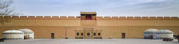 Drill Field Guan City Jiayuguan Gansu China Art Print