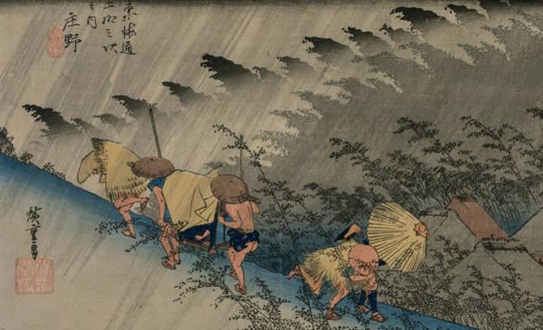 Relief - Driving Rain At Shono by Utagawa Hiroshige