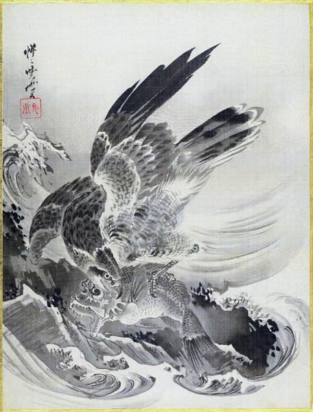 Wall Art - Painting - Eagle Attacking Fish - Digital Remastered Edition by Kawanabe Kyosai