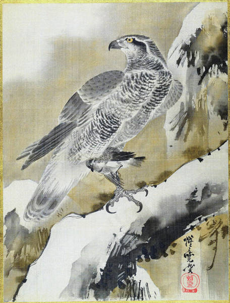 Wall Art - Painting - Eagle Holding Small Bird - Digital Remastered Edition by Kawanabe Kyosai