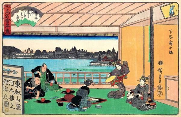 Dinner Painting - Edo Komeikaiteizukushi  - Shitayahirokoji, Kawachiro by Utagawa Hiroshige