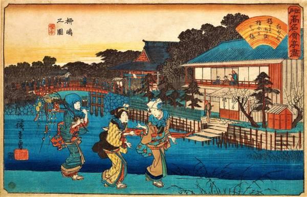 Wall Art - Painting - Edo Komeikaiteizukushi  - Yanagishima, Hashimoto by Utagawa Hiroshige