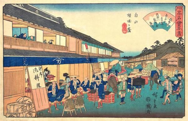 Transporter Wall Art - Painting - Edo Komeikaiteizukushi - Hakusan, Keiseiga Kubo by Utagawa Hiroshige