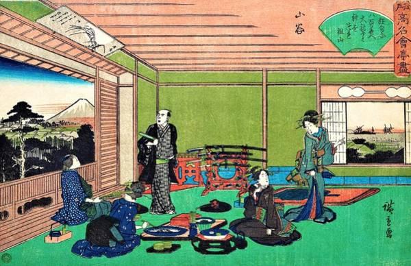 Dinner Painting - Edo Komeikaiteizukushi  - Sanya, Yaozen by Utagawa Hiroshige