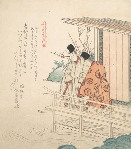 Relief - Edo Period Print by Totoya Hokkei