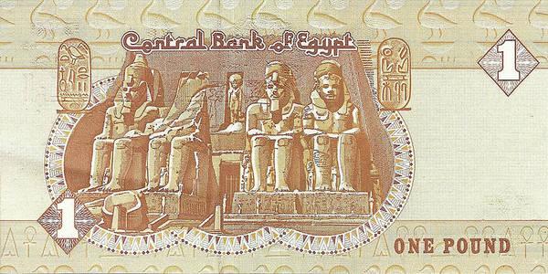 Photograph - Egyptian 1 Pound Note by Steve Estvanik