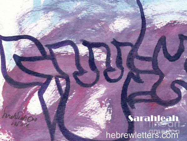 Painting - El Shaddai 1 by Hebrewletters Sl