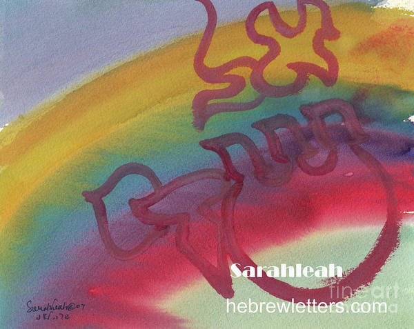 Painting - El Shaddai Gn32 by Hebrewletters Sl
