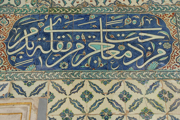 Photograph - Elaborate Iznik Mosaic Tile Work Of The Harem by Steve Estvanik