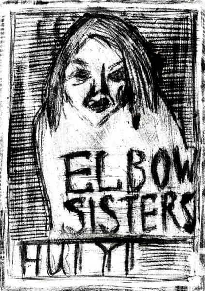 Painting - Elbow Sisters 4 by Artist Dot