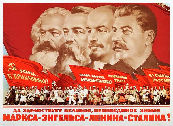 Bolshevik Painting - Marx, Engels, Lenin And Stalin, 1953 Propaganda Poster by A Kossov