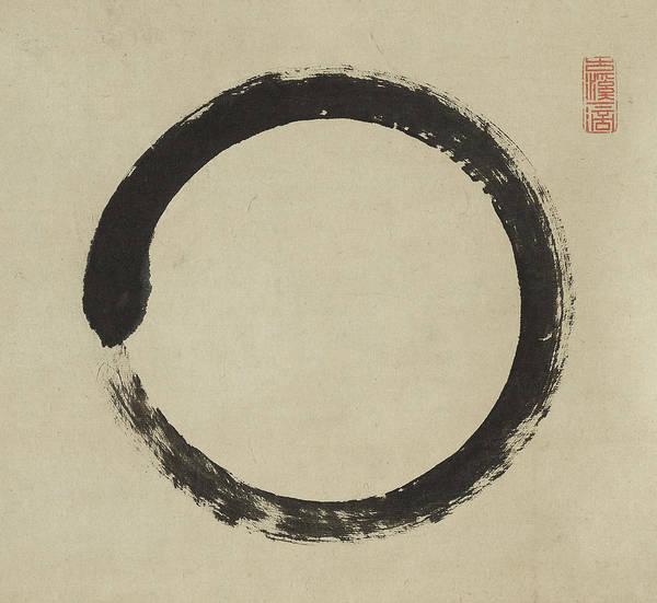 Martial Arts Painting - Enso-1 by Taido Shufu