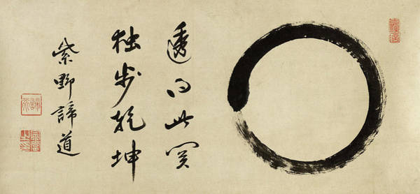 Martial Arts Painting - Enso - 19th Century by Shufu Taido
