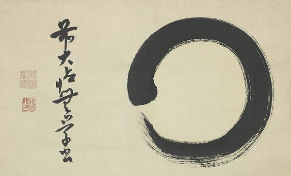 Martial Arts Painting - Enso  by Mugaku Soen
