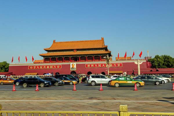 Photograph - Entrance To Forbidden City, China by Aashish Vaidya
