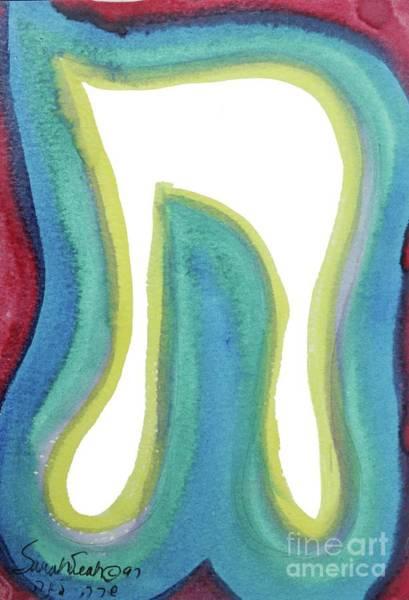 Painting - Eternal Tav Tv4 by Hebrewletters Sl