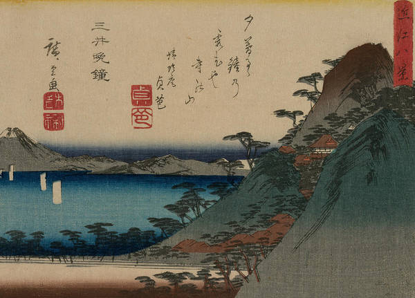 Relief - Evening Bell At Mii Temple by Utagawa Hiroshige