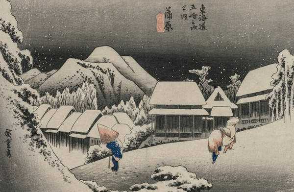 Relief - Evening Snow At Kambara by Utagawa Hiroshige